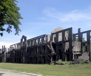 Corregigor Promo Tours and Packages